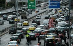 ΝΕΑ ΕΙΔΗΣΕΙΣ (Έρευνα: Οι Έλληνες οι πιο αγενείς οδηγοί στην Ευρώπη ~ Δεν κρατούν αποστάσεις, βρίζουν)