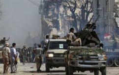 ΝΕΑ ΕΙΔΗΣΕΙΣ (Εξελίξεις στη Λιβύη: Παραβιάστηκε η κατάπαυση πυρός -Η μία πλευρά κατηγορεί την άλλη)