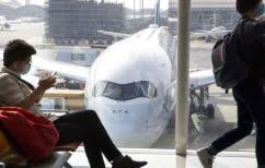ΝΕΑ ΕΙΔΗΣΕΙΣ (Έλεγχοι σε πτήσεις σε Λονδίνο, Ρώμη και Βουλγαρία για τον κοροναϊό)