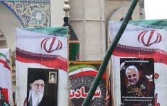 ΝΕΑ ΕΙΔΗΣΕΙΣ (To Ιράν ανακοίνωσε πως αποχωρεί από τη συμφωνία για τα πυρηνικά)