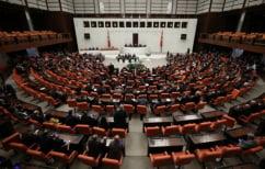 ΝΕΑ ΕΙΔΗΣΕΙΣ («Ναι» από την τουρκική Εθνοσυνέλευση για αποστολή στρατού στη Λιβύη)