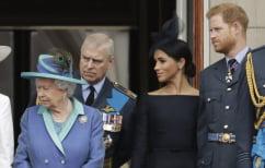 ΝΕΑ ΕΙΔΗΣΕΙΣ («Megxit: Λύση εντός 72 ωρών  αναζητά η Βασίλισσα Ελισάβετ)