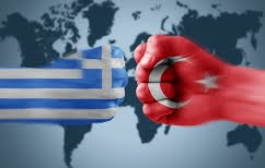 ΝΕΑ ΕΙΔΗΣΕΙΣ (Bloomberg: Κίνδυνος για θερμό επεισόδιο Ελλάδας – Τουρκίας ~ «Ένα λάθος αρκεί»)