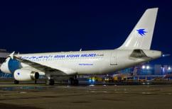 ΝΕΑ ΕΙΔΗΣΕΙΣ (Συντριβή αεροπλάνου στο Αφγανιστάν- Με 83 επιβαίνοντες)