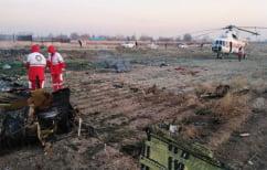 ΝΕΑ ΕΙΔΗΣΕΙΣ (Αεροπορική τραγωδία στο Ιράν: Νεκροί οι επιβάτες του ουκρανικού Boeing 737 που συνετρίβη (βίντεο))