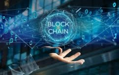 ΝΕΑ ΕΙΔΗΣΕΙΣ (Πώς το Blockchain μπορεί να σας χαρίσει μια.. Ferrari)