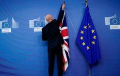 ΝΕΑ ΕΙΔΗΣΕΙΣ (Brexit: Τι θα αλλάξει την Παρασκευή με την έξοδο της Βρετανίας από την ΕΕ)
