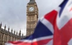 ΝΕΑ ΕΙΔΗΣΕΙΣ (Το 53% των Βρετανών ψηφοφόρων θέλει να παραμείνει στην ΕΕ)