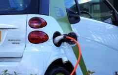 ΝΕΑ ΕΙΔΗΣΕΙΣ (Ηλεκτρικά αυτοκίνητα: Τα κίνητρα που εξετάζει η Κυβέρνηση για την απόκτηση τους)
