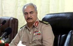 ΝΕΑ ΕΙΔΗΣΕΙΣ (Ο Χαφτάρ συμφώνησε να λάβει μέρος στη διάσκεψη για τη Λιβύη, μεταδίδουν διεθνή ΜΜΕ)