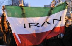 ΝΕΑ ΕΙΔΗΣΕΙΣ (Η Μόσχα αντιδρά στις κυρώσεις και ζητά την έκτακτη σύγκληση του ΣΑ του ΟΗΕ για το Ιράν)