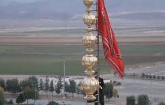 ΝΕΑ ΕΙΔΗΣΕΙΣ (Δολοφονία Σουλεϊμανί: Λάβαρο πολέμου ύψωσε το Ιράν -Διεθνής ανησυχία & συνέπειες)