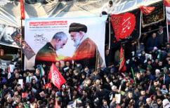 ΝΕΑ ΕΙΔΗΣΕΙΣ (Washington Post: Οι ΗΠΑ είχαν στόχο και δεύτερο Ιρανό αξιωματούχο, την ίδια μέρα με τον Σουλεϊμανί)