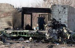 ΝΕΑ ΕΙΔΗΣΕΙΣ (Το Ιράν έδωσε στους Ουκρανούς πρόσβαση στα μαύρα κουτιά του Boeing)