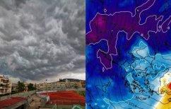 ΝΕΑ ΕΙΔΗΣΕΙΣ (Ραγδαία μεταβολή του καιρού: Ερχεται «βουτιά» 12 βαθμών μέσα στην εβδομάδα [βίντεο & χάρτης])