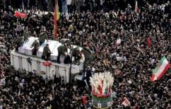 ΝΕΑ ΕΙΔΗΣΕΙΣ (Tαφή Σουλεϊμανί: Ποδοπατήθηκε το πλήθος στην κηδεία – Nεκροί και τραυματίες)