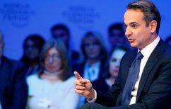 ΝΕΑ ΕΙΔΗΣΕΙΣ (Wall Street Journal: Η οικονομική αναγέννηση της Ελλάδας πιστώνεται στον Κυριάκο Μητσοτάκη)