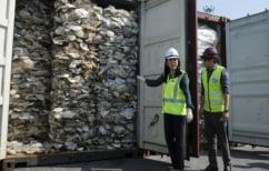 ΝΕΑ ΕΙΔΗΣΕΙΣ (Η Μαλαισία στέλνει πίσω 4 τόνους σκουπίδια – «Δεν θα γίνουμε η χωματερή Ευρώπης και Αμερικής»)
