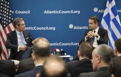 ΝΕΑ ΕΙΔΗΣΕΙΣ (Μητσοτάκης στο Atlantic Council: Η συμφωνία Λιβύης – Τουρκίας είναι γεωγραφικά γελοία)