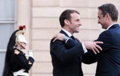 ΝΕΑ ΕΙΔΗΣΕΙΣ (Θερμή υποδοχή Μακρόν σε Μητσοτάκη στο Παρίσι)