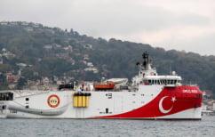 ΝΕΑ ΕΙΔΗΣΕΙΣ (Πώς βρέθηκε στην ελληνική υφαλοκρηπίδα το τουρκικό πλοίο – Έντονη η ελληνική αντίδραση)