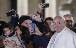 ΝΕΑ ΕΙΔΗΣΕΙΣ (Πάπας Φραγκίσκος: Ζήτησε συγγνώμη για την επίπληξή του σε πιστή)