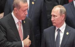 ΝΕΑ ΕΙΔΗΣΕΙΣ (Συμφωνία Ρωσίας – Τουρκίας για αποκλιμάκωση της έντασης στη Συρία)