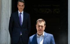 ΝΕΑ ΕΙΔΗΣΕΙΣ (Τσίπρας σε Μητσοτάκη: Να ανασταλεί η ψήφιση του νομοσχεδίου για την αμυντική συνεργασία με τις ΗΠΑ)