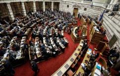 ΝΕΑ ΕΙΔΗΣΕΙΣ (To ασφαλιστικό νομοσχέδιο κατατέθηκε στη Βουλή (ΕΓΓΡΑΦΟ))