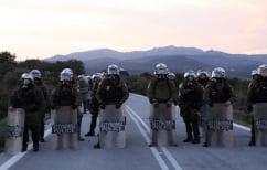 ΝΕΑ ΕΙΔΗΣΕΙΣ (Παραλύει σήμερα το Βόρειο Αιγαίο λόγω γενικής απεργίας για το Μεταναστευτικό)