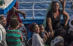 ΝΕΑ ΕΙΔΗΣΕΙΣ (Ευρωπαϊκό Δικαστήριο: «Ναι» σε μαζικές επαναπροωθήσεις μεταναστών όταν εισέρχονται παράνομα σε χώρες ΕΕ)