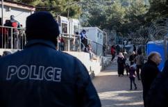 ΝΕΑ ΕΙΔΗΣΕΙΣ (Η κυβέρνηση σε δίνη λόγω του μεταναστευτικού: Υποτίμησε το πρόβλημα, άργησε στη λύση)