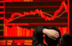 """ΝΕΑ ΕΙΔΗΣΕΙΣ (Σχεδόν $3 δισ. """"έκαναν φτερά"""" από τις παγκόσμιες χρηματαγορές)"""