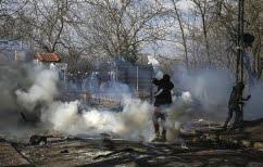 ΝΕΑ ΕΙΔΗΣΕΙΣ (DW:Η Ελληνική Αστυνομία ρίχνει δακρυγόνα στους μετανάστες στον Έβρο)
