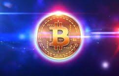 ΝΕΑ ΕΙΔΗΣΕΙΣ (Bitcoin: Δόθηκε η πρώτη άδεια για καταθέσεις με τόκο)