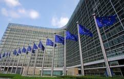 ΝΕΑ ΕΙΔΗΣΕΙΣ (Κομισιόν για Ελλάδα: Ανάπτυξη 2,4% για το 2020)