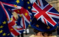 ΝΕΑ ΕΙΔΗΣΕΙΣ (Η δραματική πορεία του Brexit σε λιγότερο από έξι λεπτά (vid))