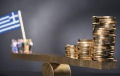 ΝΕΑ ΕΙΔΗΣΕΙΣ (Bloomberg: Η Ελλάδα κάνει ράλι προς την επενδυτική βαθμίδα)