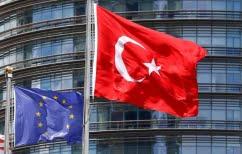 ΝΕΑ ΕΙΔΗΣΕΙΣ (Το Eurogroup κρατάει την Τουρκία εκτός φορολογικών παραδείσων)