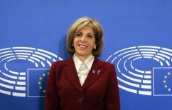 ΝΕΑ ΕΙΔΗΣΕΙΣ (Στη Ρώμη η Επίτροπος Κυριακίδου για συζητήσεις για τον COVID-19)