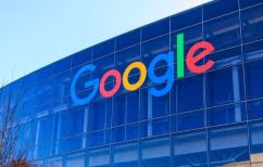 ΝΕΑ ΕΙΔΗΣΕΙΣ (Google: 800 εκατ. δολ. στην μάχη κατά του κορωνοϊού)