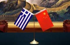 greece_china