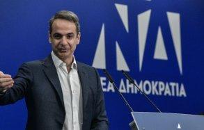 kyriakos-mitsotakis-nd-politiki-epitropi-23-02-2020