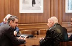 ΝΕΑ ΕΙΔΗΣΕΙΣ (Ο Μητσοτάκης συναντήθηκε με τον διεθνούς φήμης αρχιτέκτονα Ζαν Νουβέλ [εικόνα])