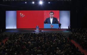 tsipras-thumb-large