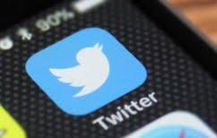 ΝΕΑ ΕΙΔΗΣΕΙΣ (Twitter: Αλλάζουν τελείως οι κανόνες του sharing μεταξύ των χρηστών)