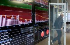 ΝΕΑ ΕΙΔΗΣΕΙΣ («Κραχ» στις διεθνείς αγορές λόγω κορονοϊού- Κατάρρευση κατά 13% του Χρηματιστηρίου Αθηνών)