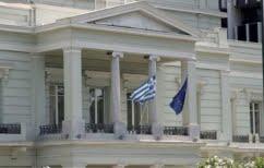 ΝΕΑ ΕΙΔΗΣΕΙΣ (Αθήνα σε Τσαβούσογλου: «Μία μειονότητα διαβιοί στην Ελλάδα: η μουσουλμανική»)