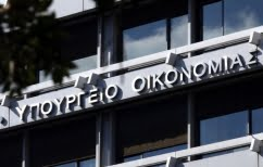ΝΕΑ ΕΙΔΗΣΕΙΣ (Υπουργείο Οικονομικών: Έρχεται εξωδικαστικός συμβιβασμός με την εφορία για 10.000 φορολογούμενους)
