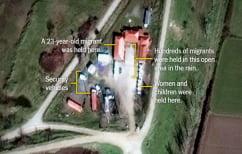 ΝΕΑ ΕΙΔΗΣΕΙΣ (New York Times: Μυστικό κέντρο κράτησης προσφύγων στον Έβρο)
